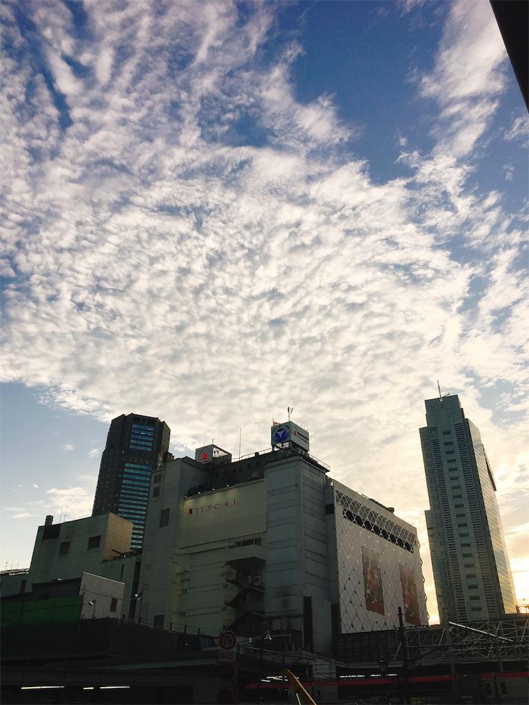 f:id:beauty-sky:20171109005805j:image
