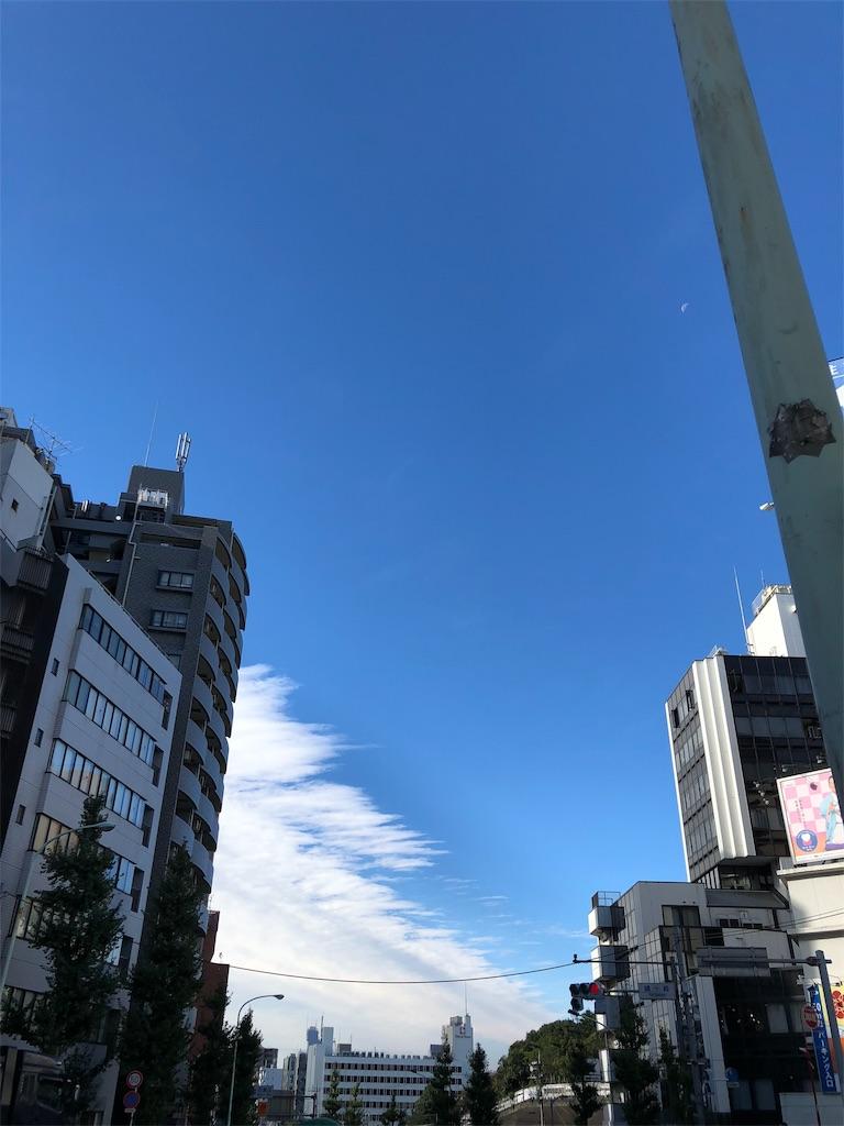 f:id:beauty-sky:20181117160642j:image