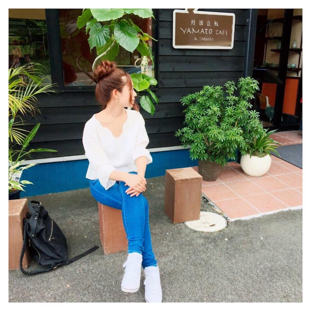 f:id:beauty_diary:20170708230424j:image