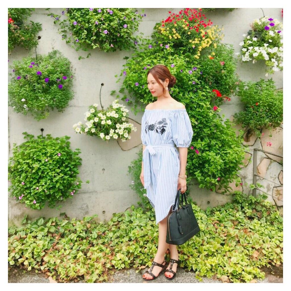 f:id:beauty_diary:20170730094832j:image