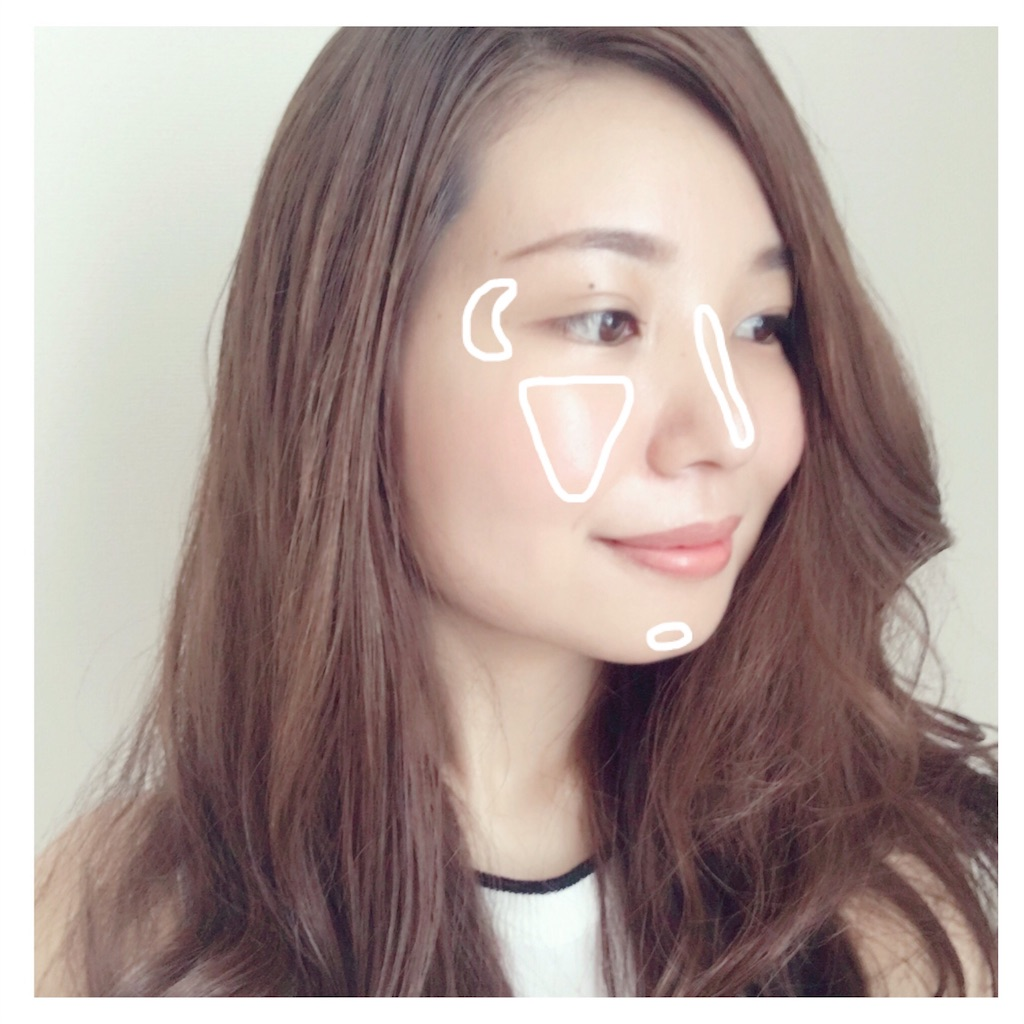 f:id:beauty_diary:20170826201145j:image