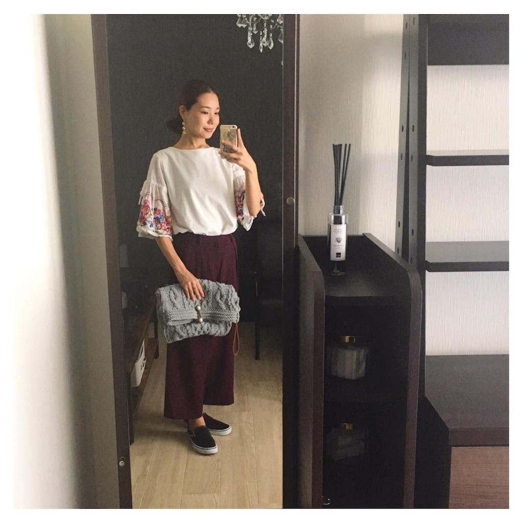 f:id:beauty_diary:20170923143243j:image