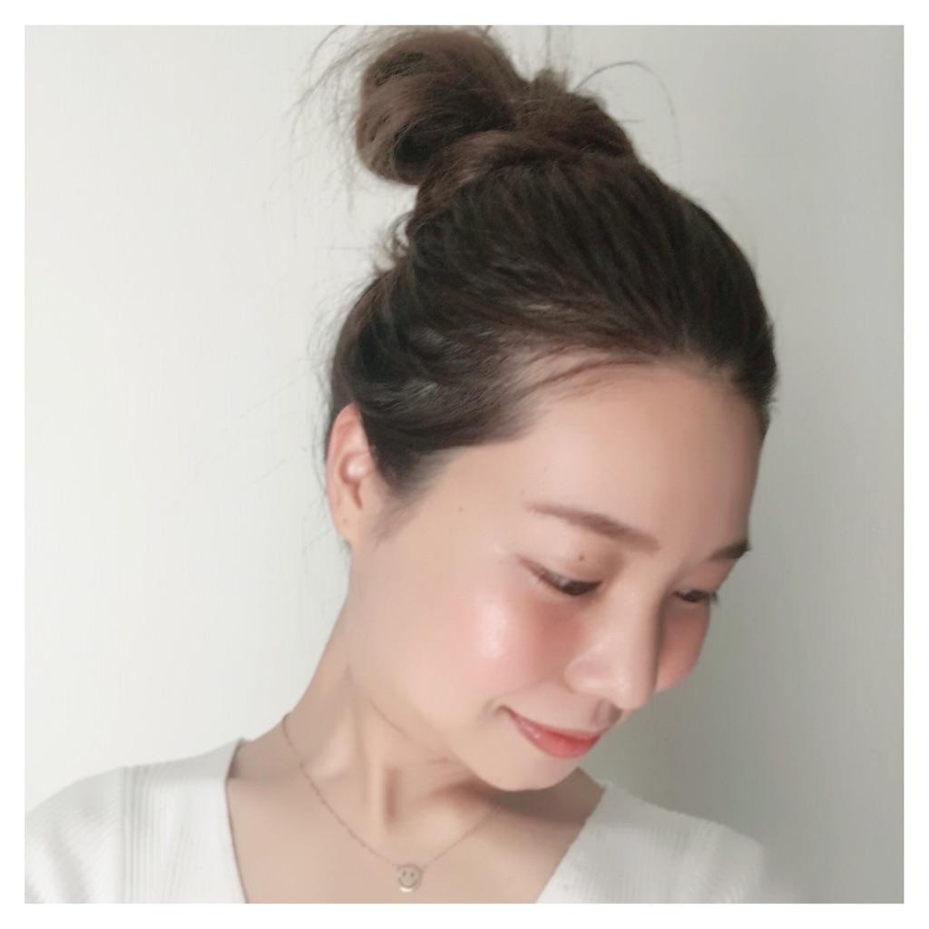 f:id:beauty_diary:20171105070545j:image