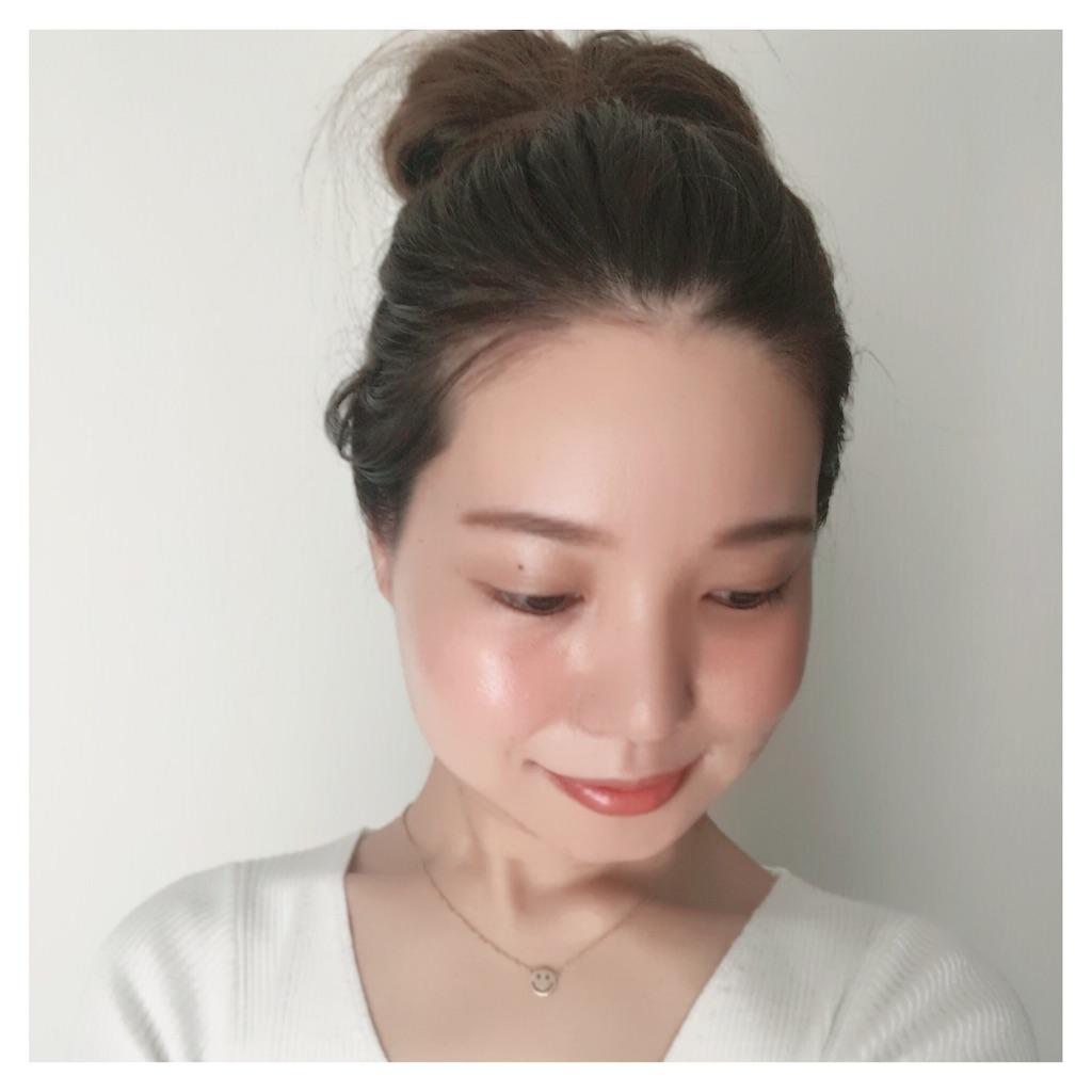 f:id:beauty_diary:20171105070813j:image