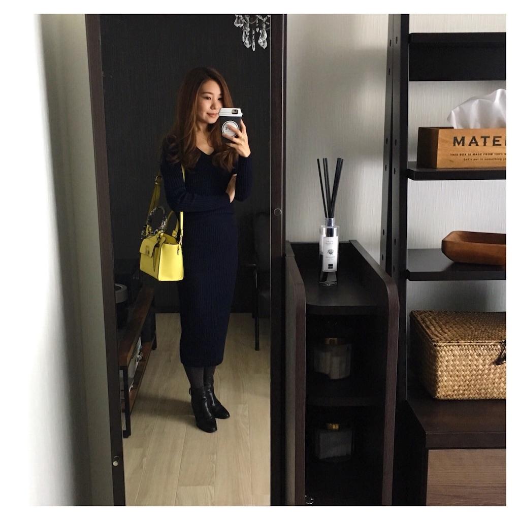 f:id:beauty_diary:20171123142656j:image