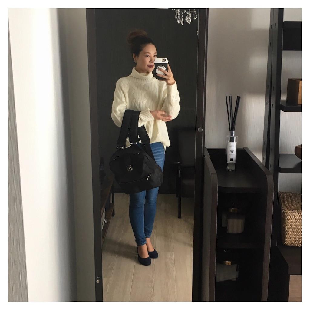 f:id:beauty_diary:20171210014119j:image