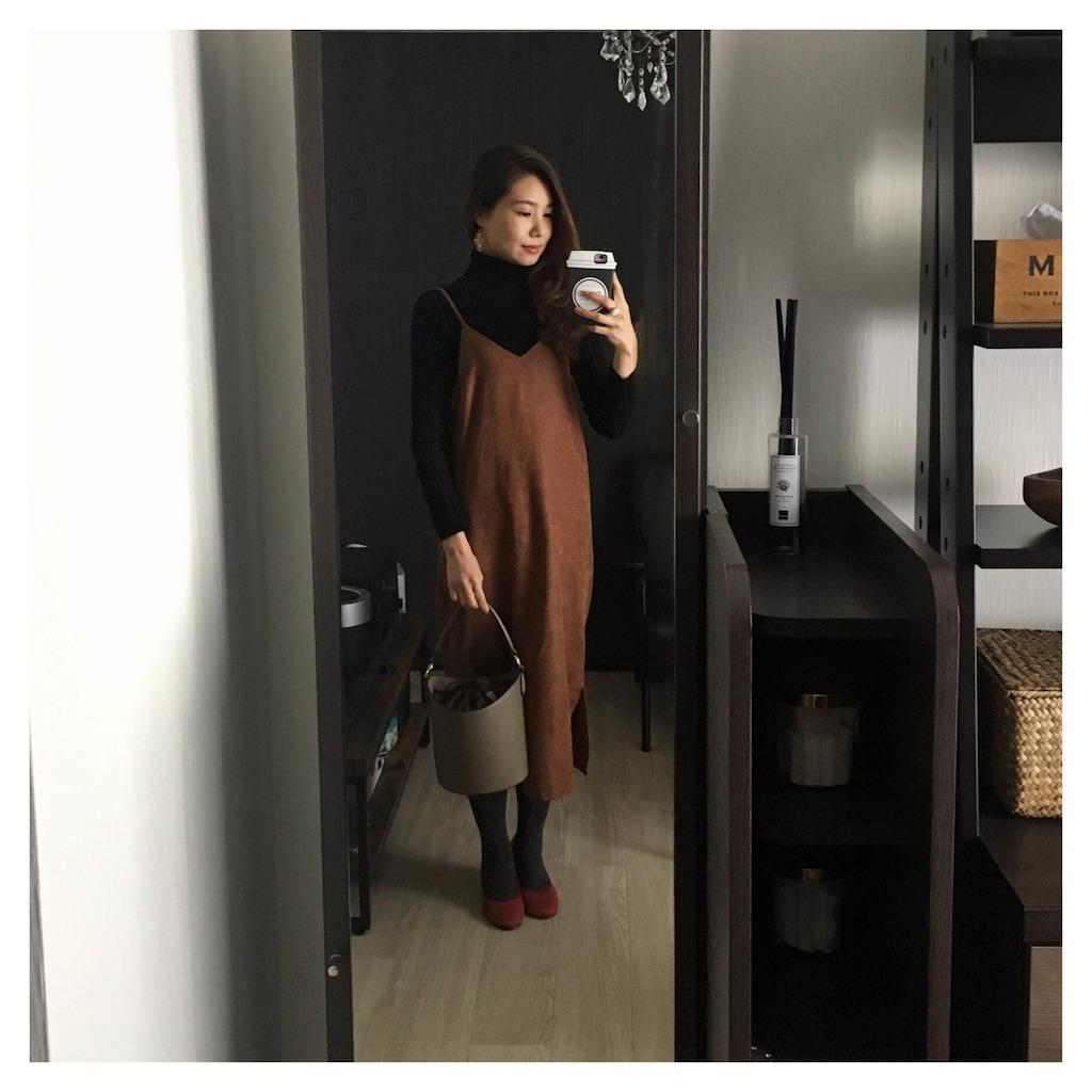 f:id:beauty_diary:20171229195847j:image