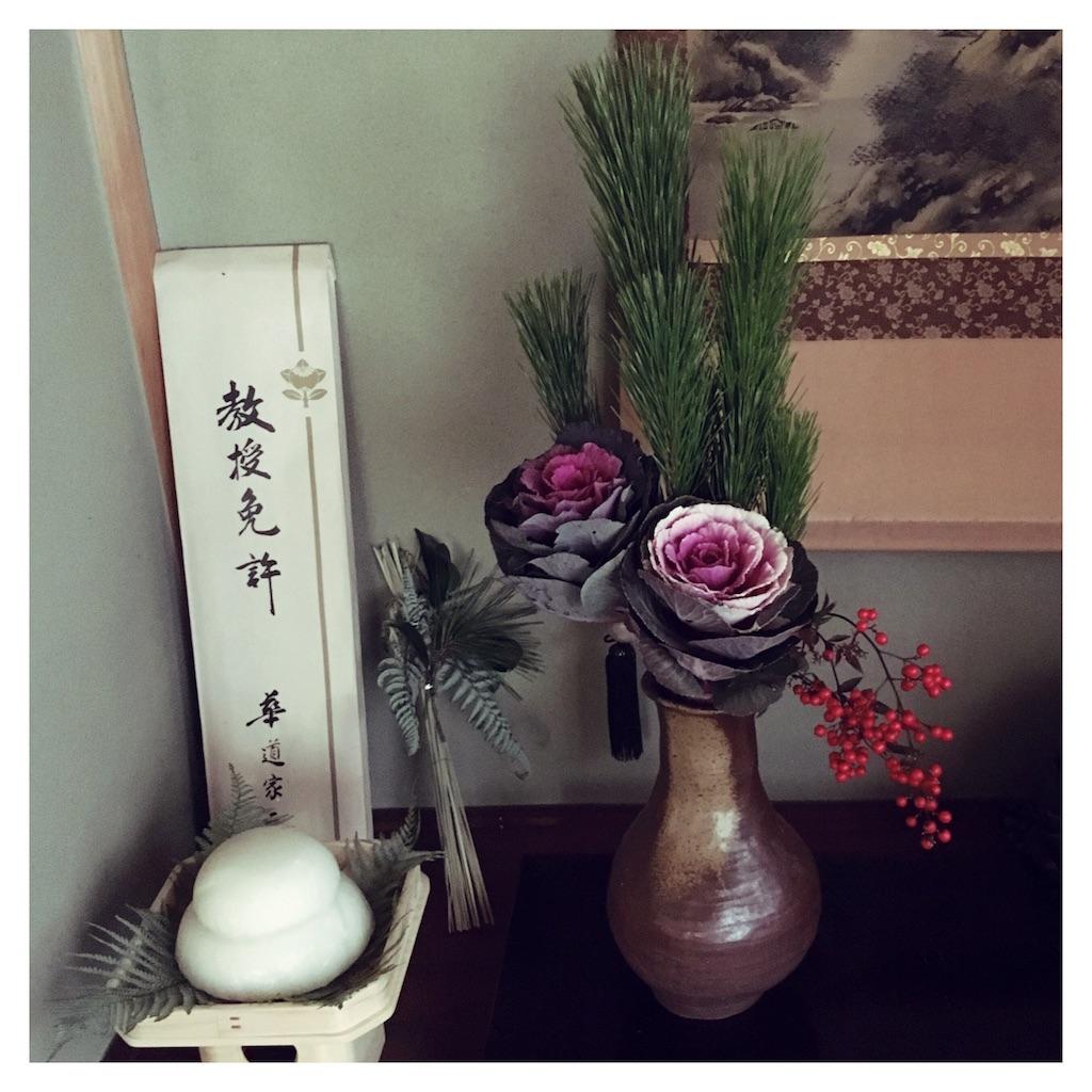 f:id:beauty_diary:20180101190639j:image