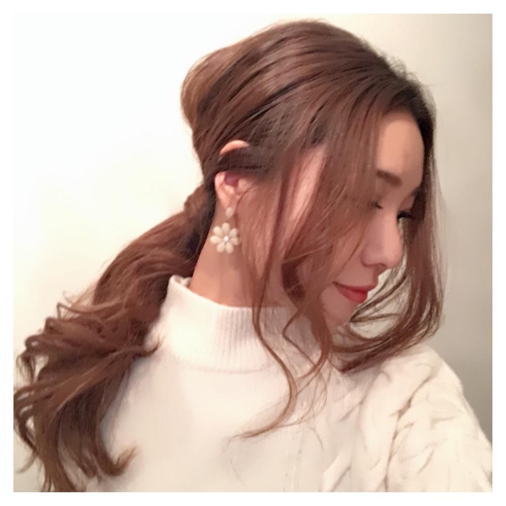 f:id:beauty_diary:20180116125440j:image
