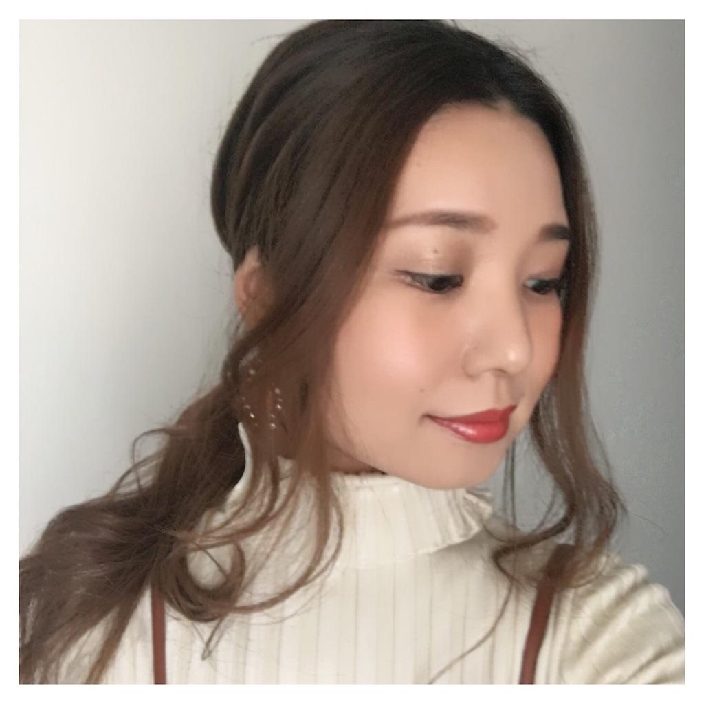 f:id:beauty_diary:20180122004223j:image