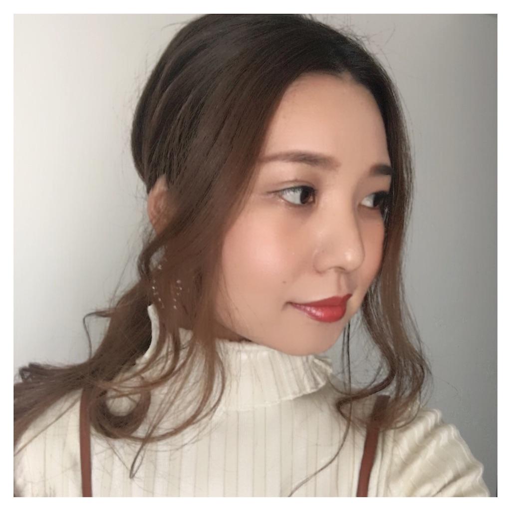 f:id:beauty_diary:20180122004415j:image