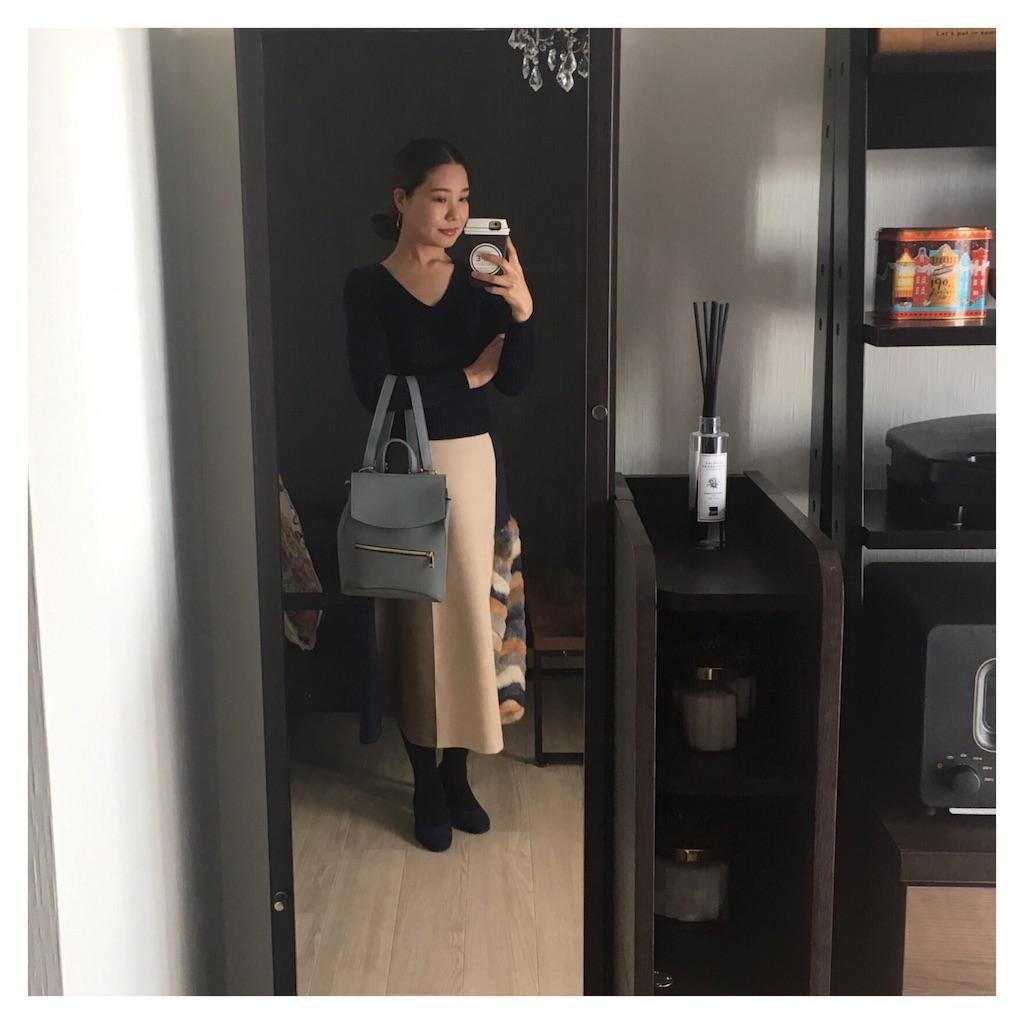 f:id:beauty_diary:20180222090404j:image