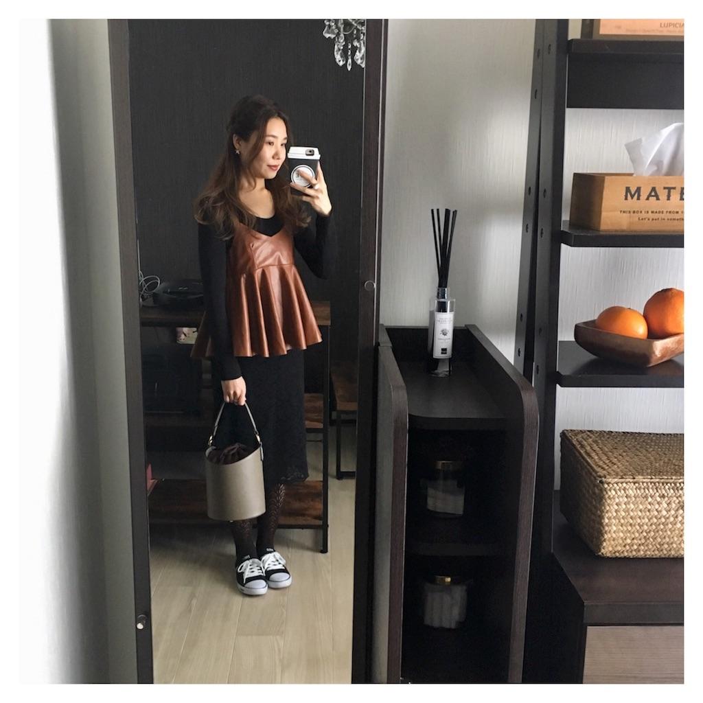 f:id:beauty_diary:20180316124608j:image
