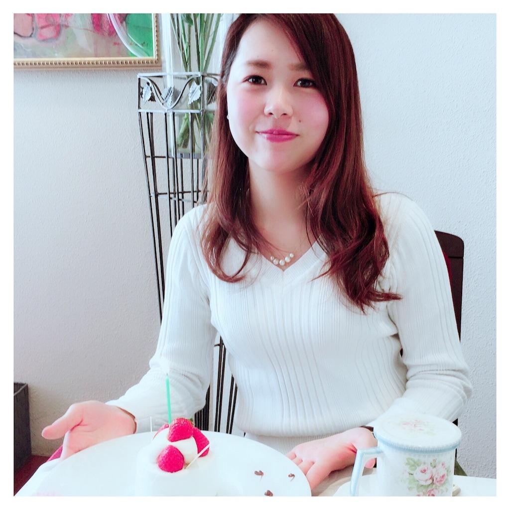 f:id:beauty_diary:20180324004702j:image