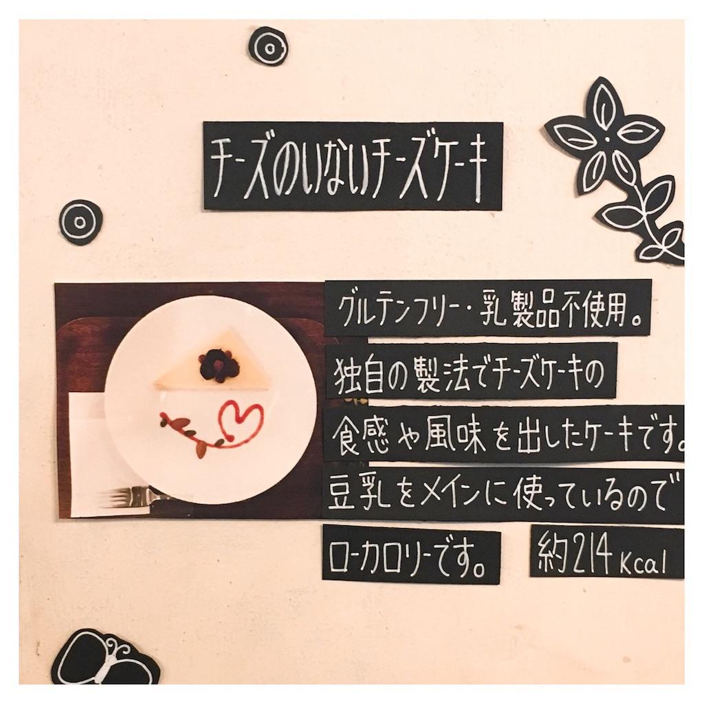 f:id:beauty_diary:20180326123730j:image