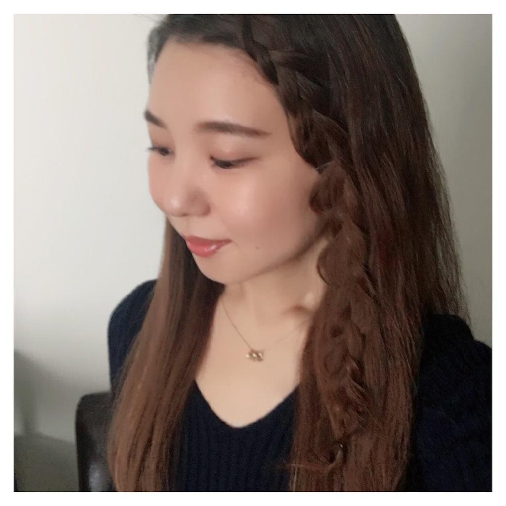 f:id:beauty_diary:20180402124435j:image