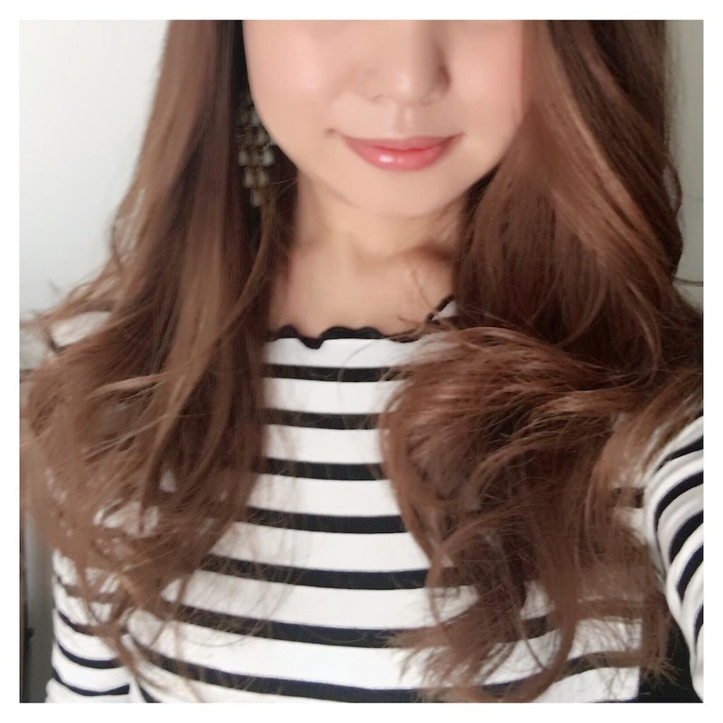 f:id:beauty_diary:20180430003916j:image
