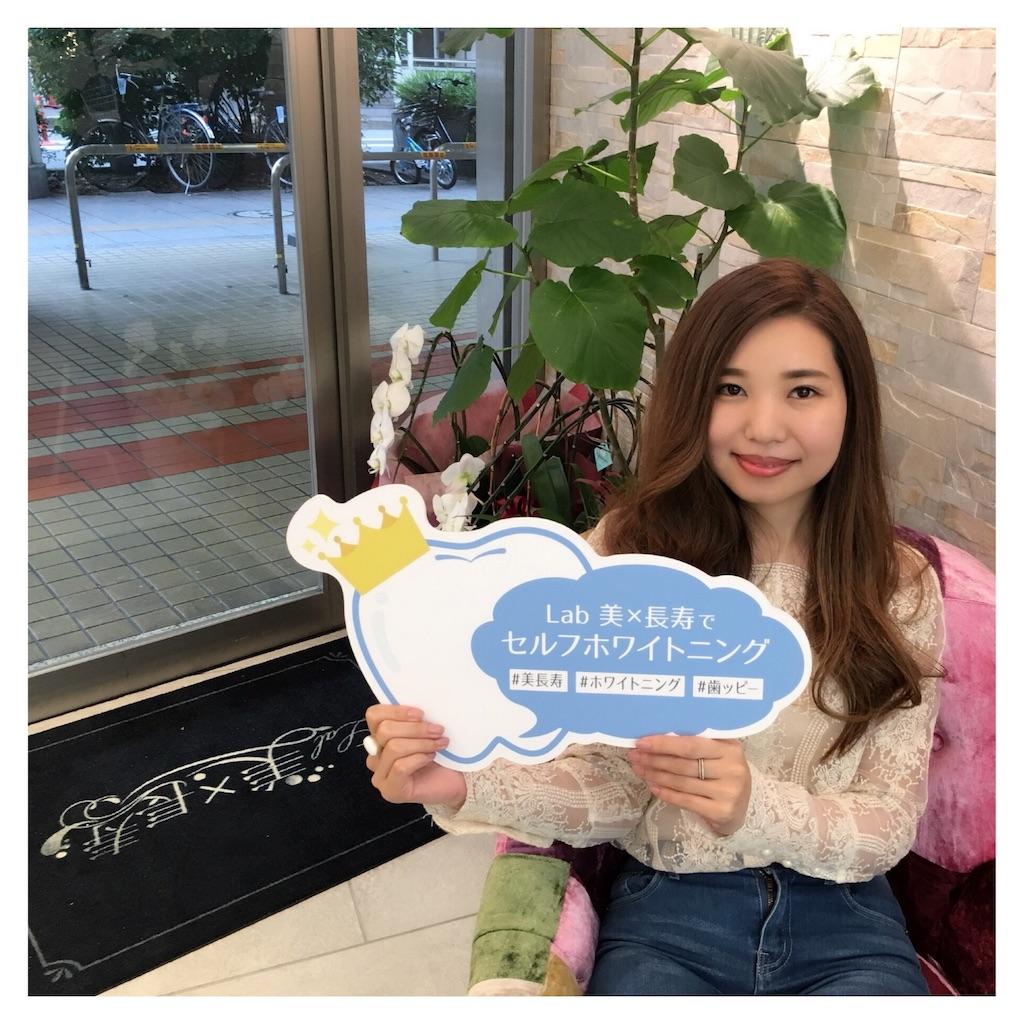 f:id:beauty_diary:20180531124654j:image