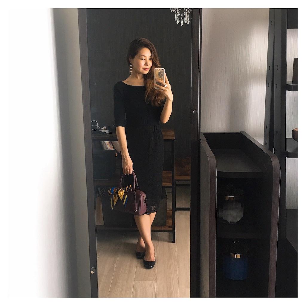 f:id:beauty_diary:20180709210016j:image