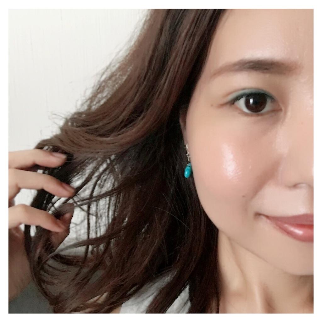 f:id:beauty_diary:20180717063518j:image