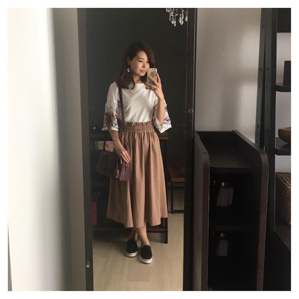 f:id:beauty_diary:20180814172014j:image