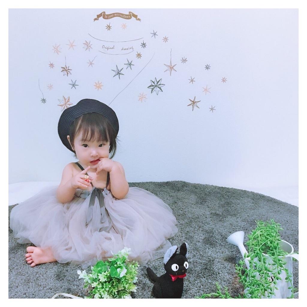 f:id:beauty_diary:20180913010847j:image