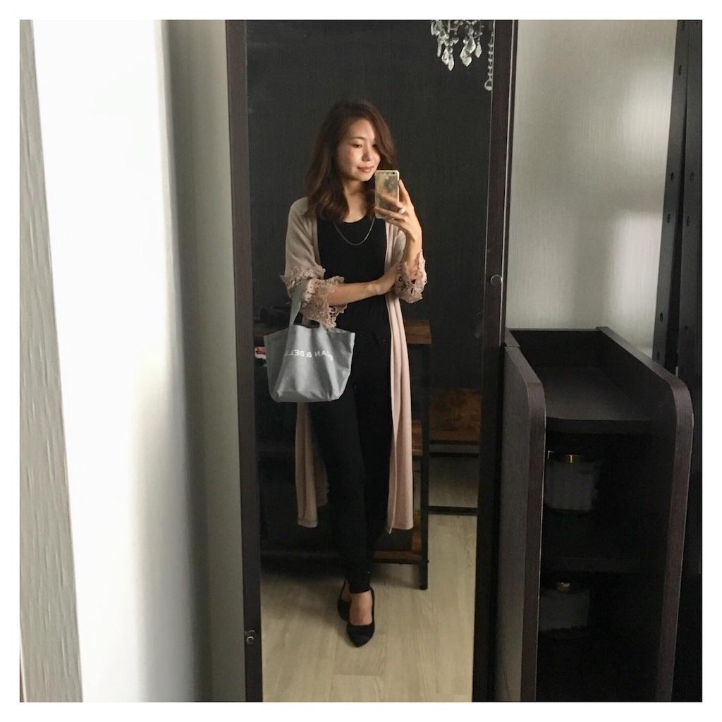 f:id:beauty_diary:20181002202019j:image