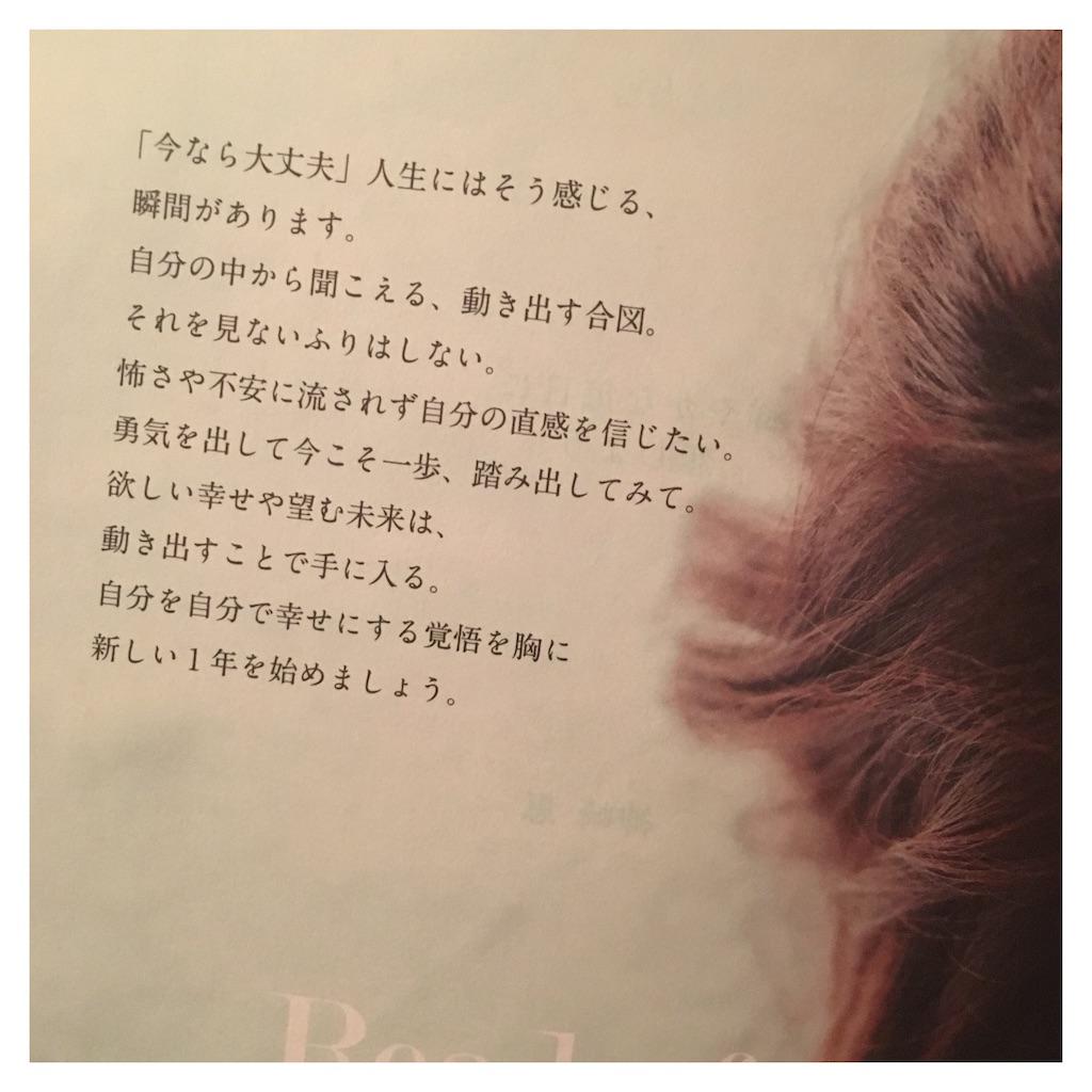f:id:beauty_diary:20181006005712j:image