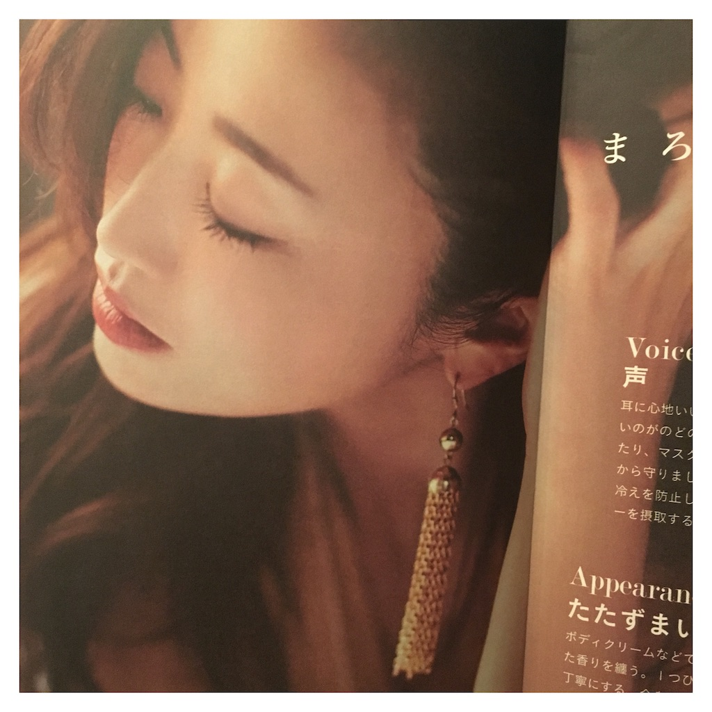 f:id:beauty_diary:20181006005841j:image