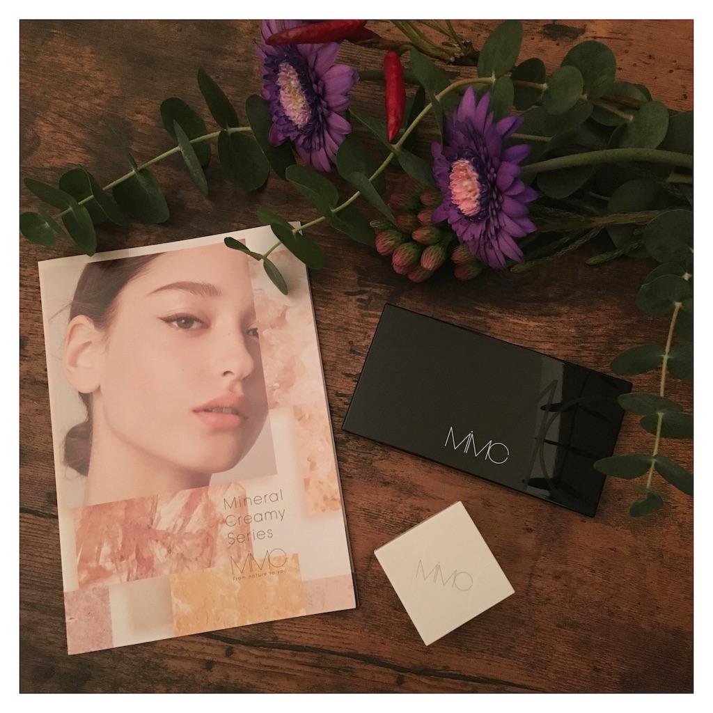 f:id:beauty_diary:20181023201909j:image