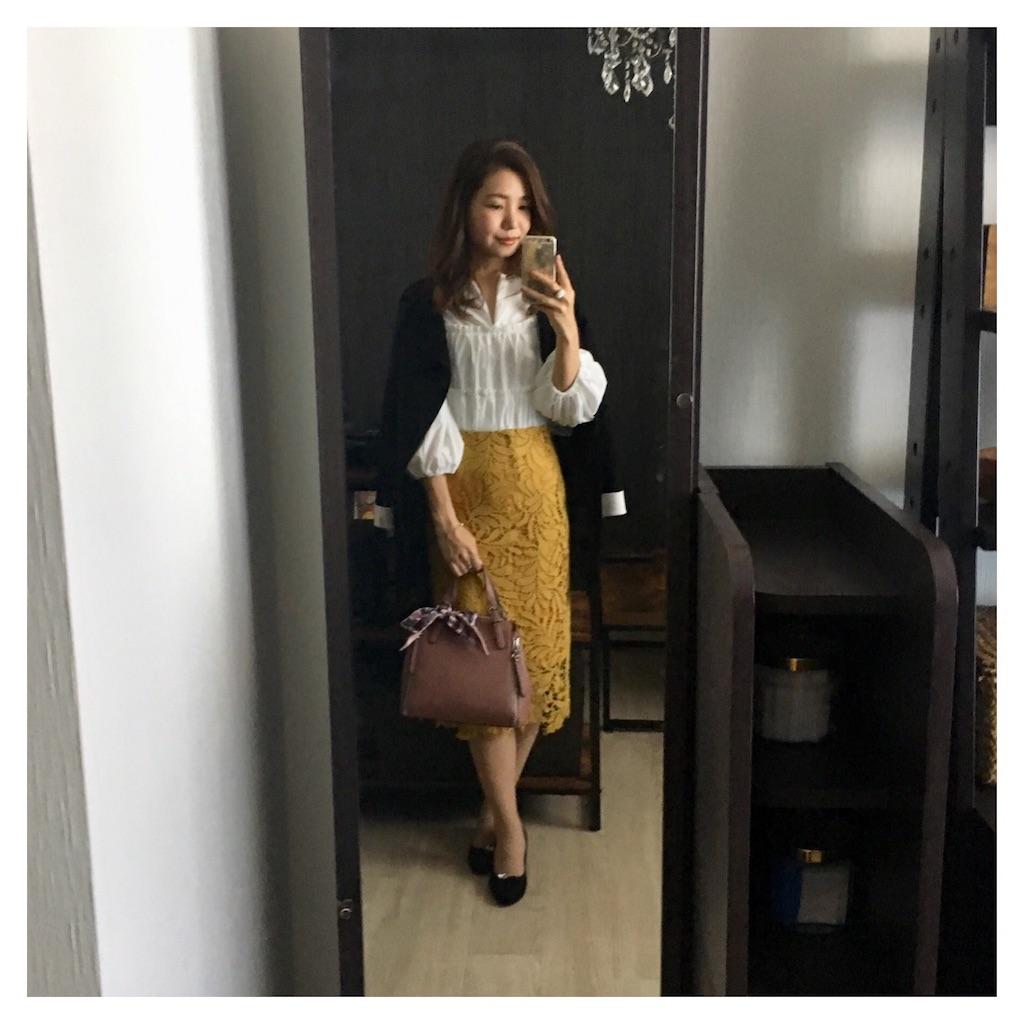 f:id:beauty_diary:20181102124244j:image