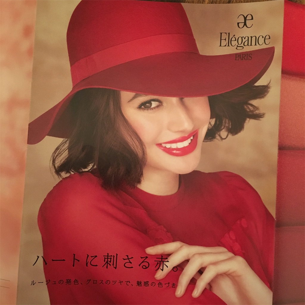 f:id:beauty_diary:20181111155848j:image