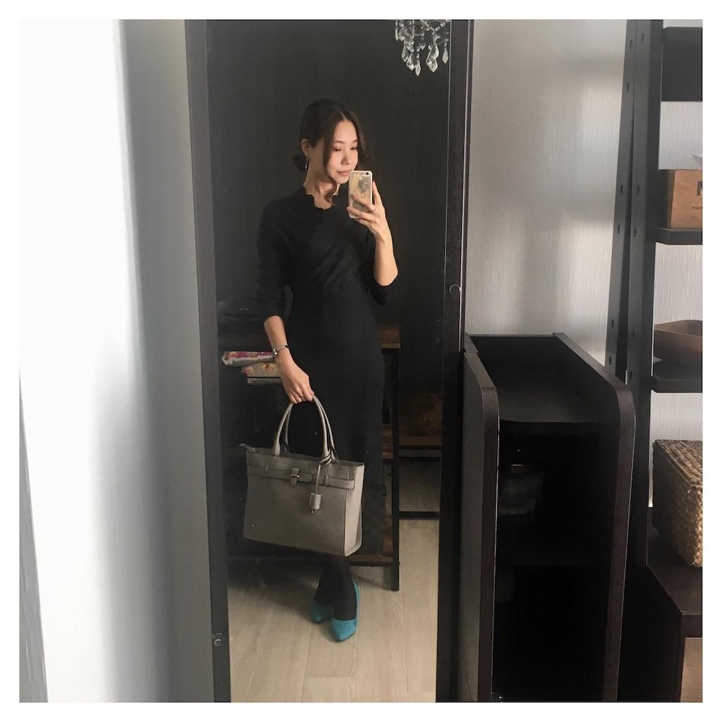 f:id:beauty_diary:20181118225838j:image