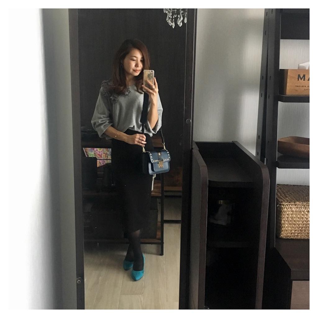 f:id:beauty_diary:20181118230113j:image