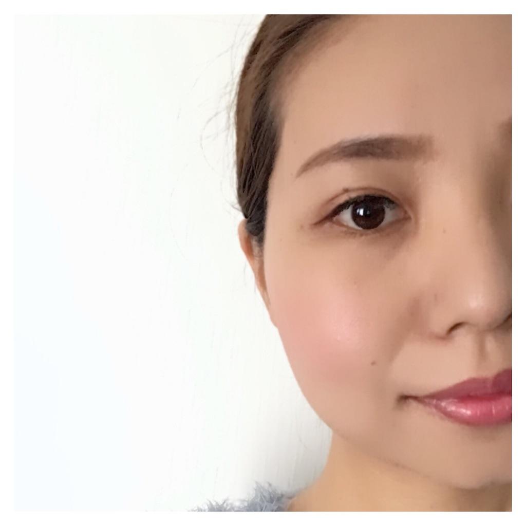 f:id:beauty_diary:20190121124522j:image