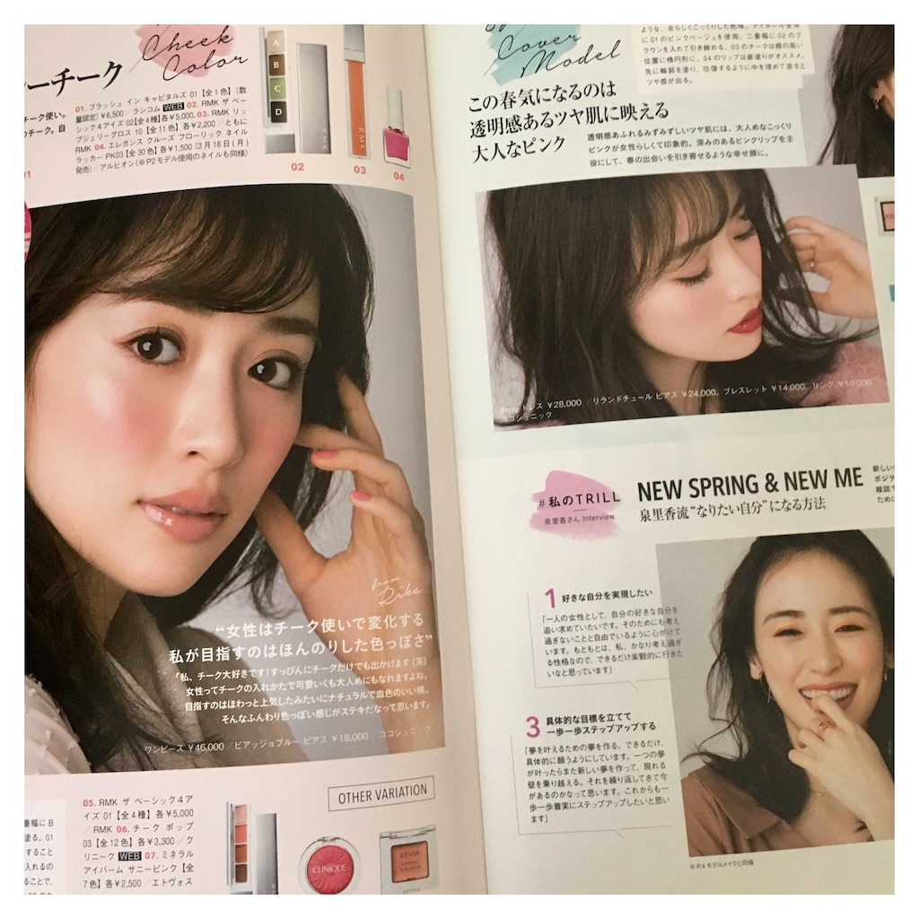 f:id:beauty_diary:20190301090426j:image