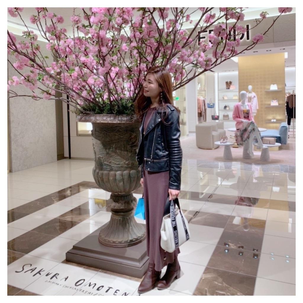 f:id:beauty_diary:20200407162346j:image