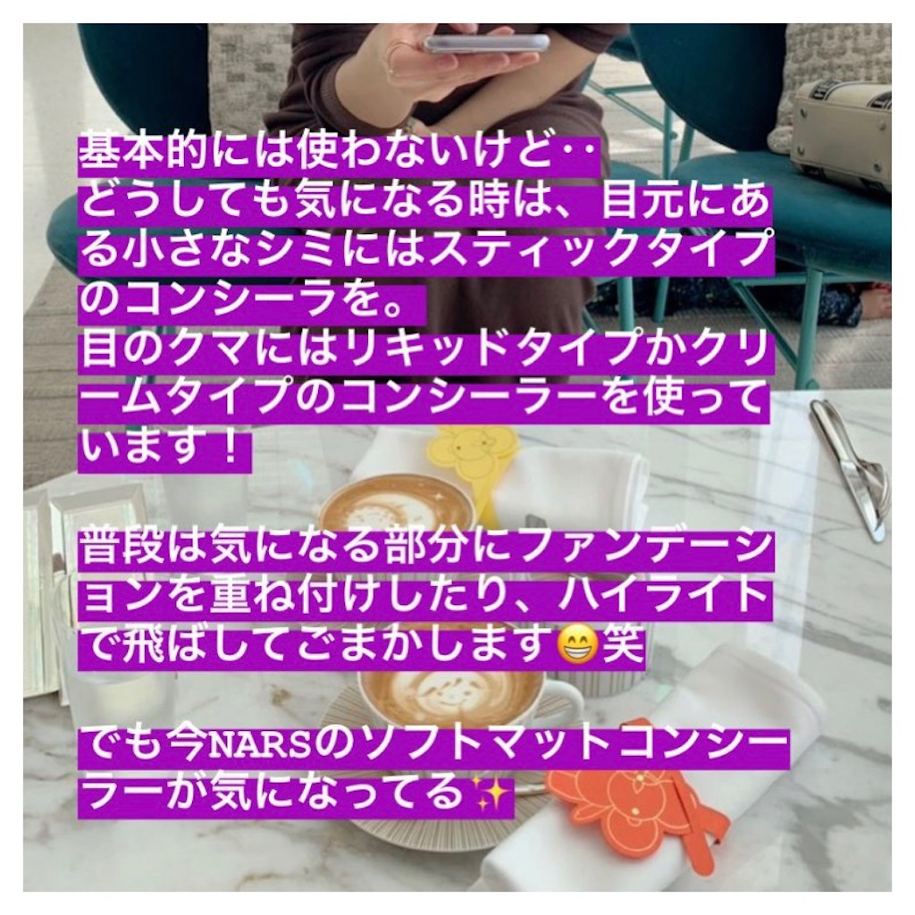 f:id:beauty_diary:20200416160519j:image