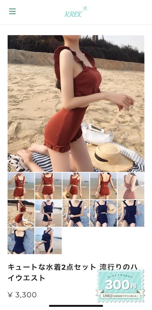 f:id:beautyandhappy:20210615091128j:image