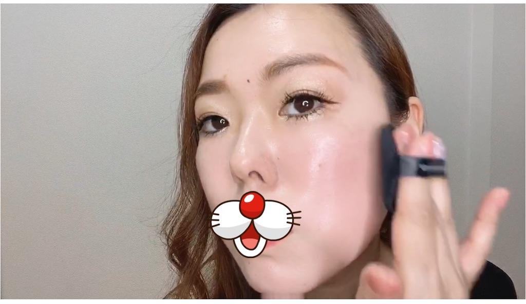 f:id:beautyappeal:20200724161256j:image