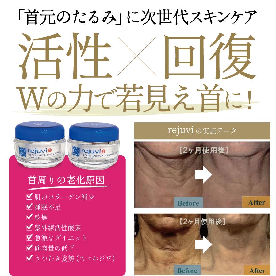 f:id:beautyappeal:20200927171113p:plain