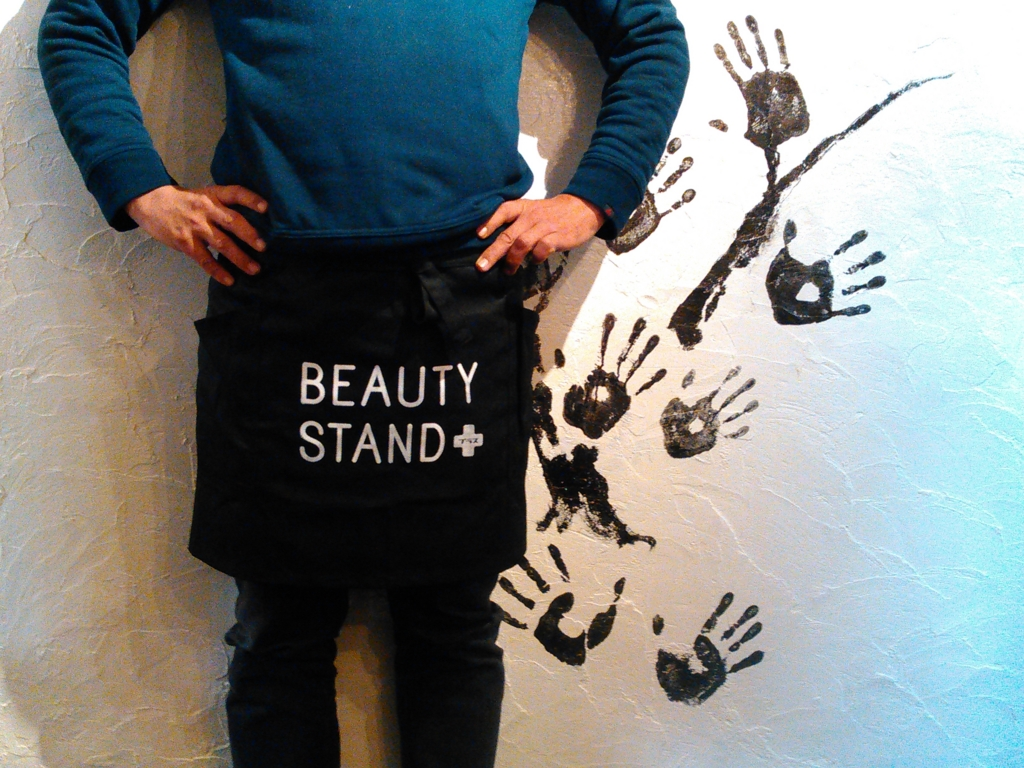 f:id:beautystand:20161023193911j:plain