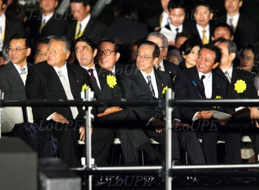 20091112@天皇陛下御即位二十年...