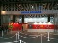 20110503都産祭1日目と絵師100人展
