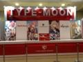 20121231コミックマーケット83三日目