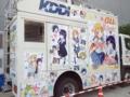 20130810コミックマーケット84一日目