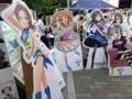 20130811コミックマーケット84二日目