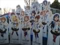 20131231コミックマーケット85三日目