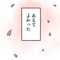 f:id:bebit_nisiwako:20180713101629j:plain