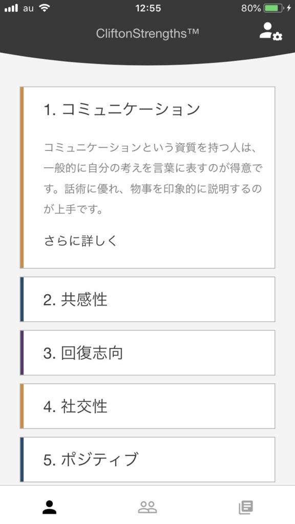 f:id:bebit_nisiwako:20180720142256j:plain